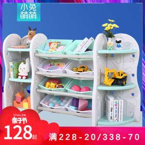 领10元券购买儿童玩具收纳架置物架多层幼儿园储物柜塑料书架宝宝玩具整理架子