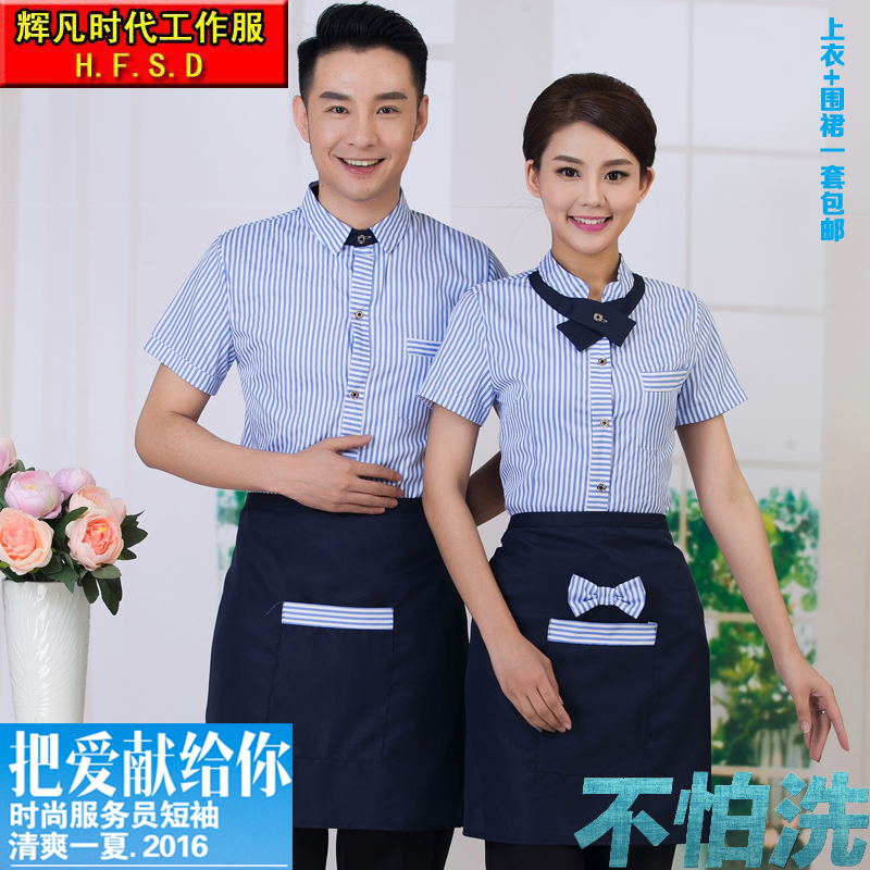 Hotel waiters work clothes summer clothes short sleeve shirts for men and women