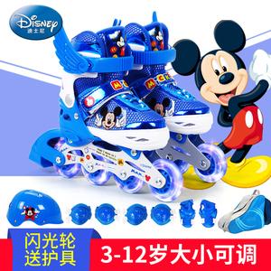 迪士尼(Disney)溜冰鞋儿童全闪轮滑鞋套装 初学可调直排轮旱冰鞋