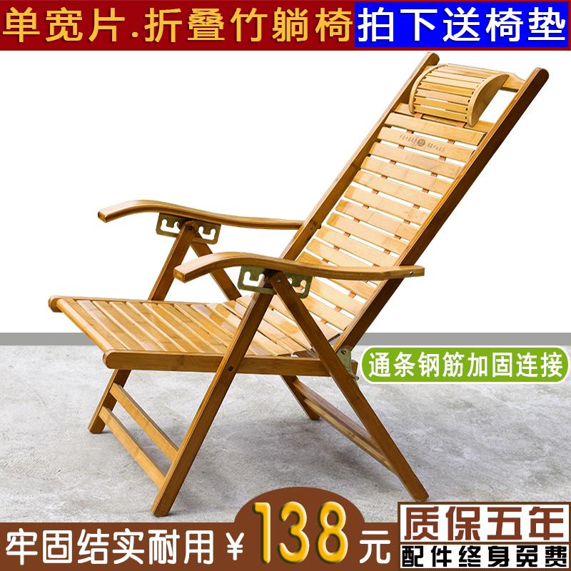 竹躺椅 折�B椅�k公午睡午休成人椅夏季老人椅 加固型竹子躺椅�u椅