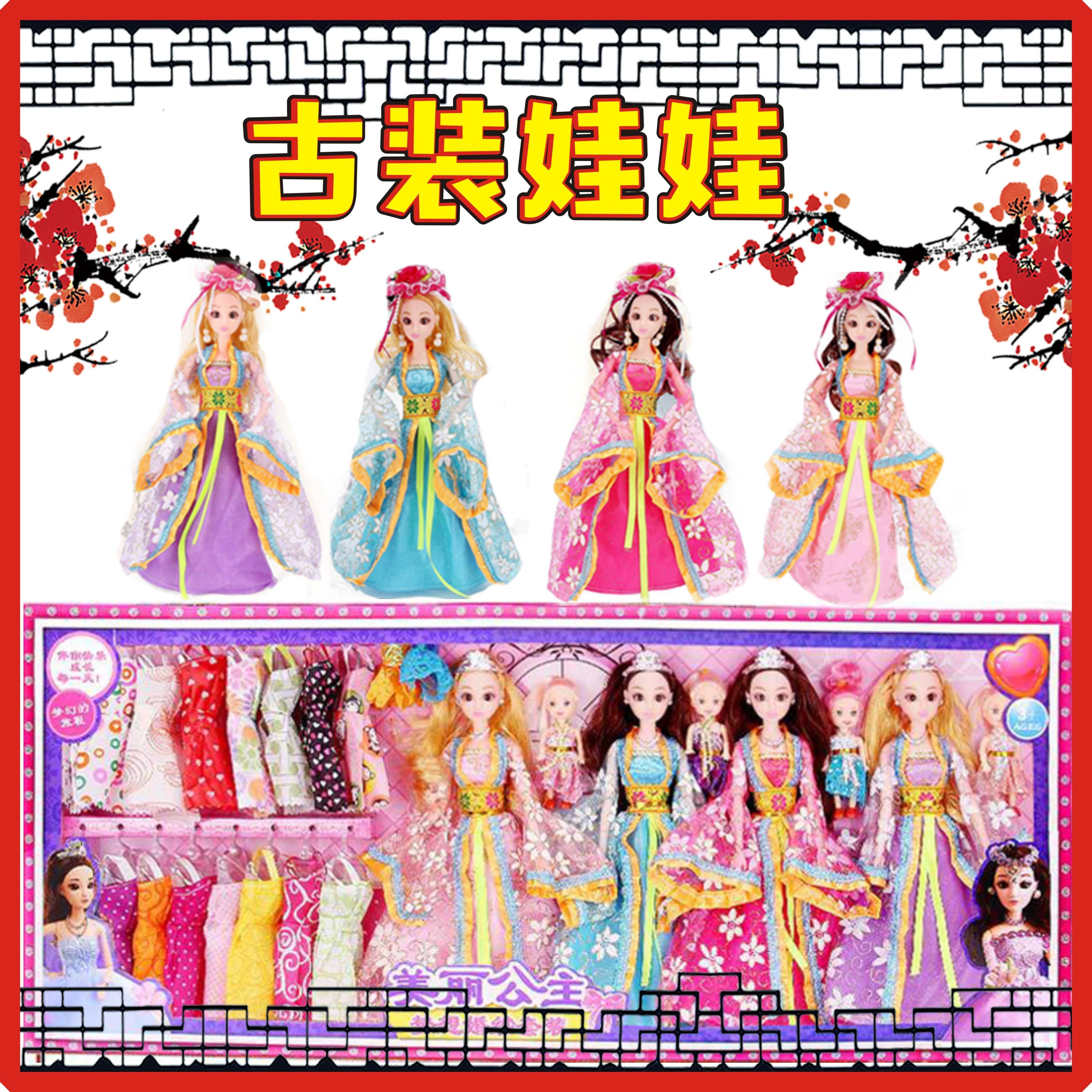 Trang phục Dressup doanh di chuyển Barbie chơi nhà hộp quà tặng cô gái công chúa đồ chơi sinh nhật món quà - Búp bê / Phụ kiện
