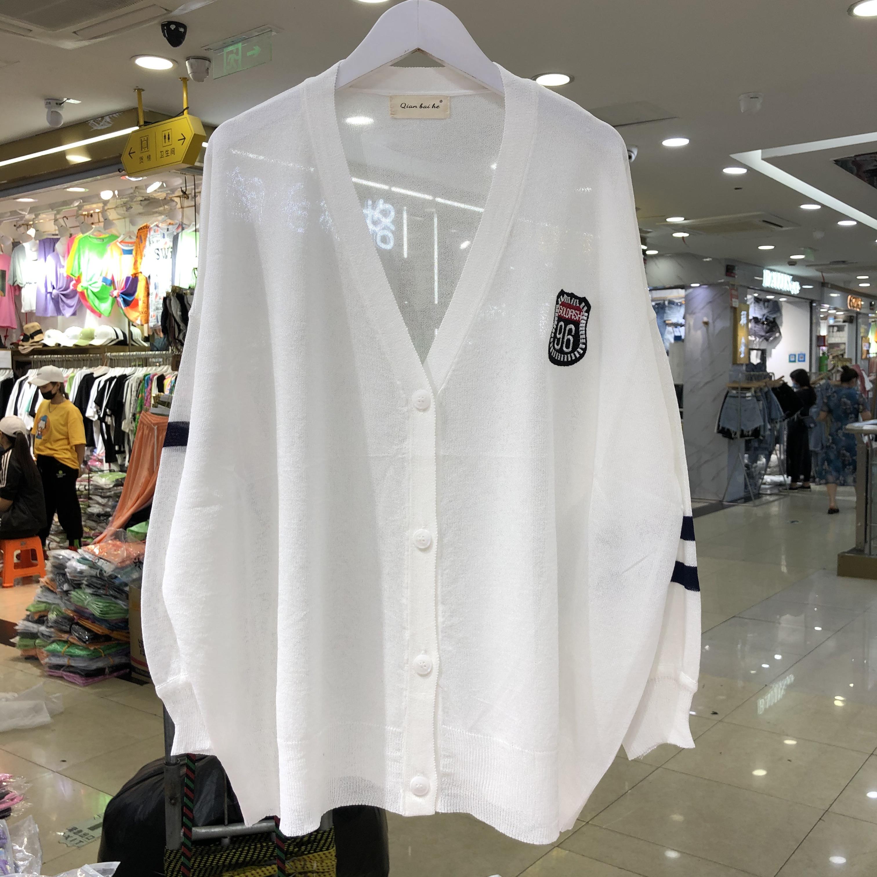 Qian bai he仟佰禾怒推!2020夏季V领长袖冰丝麻针织开衫外穿宽松