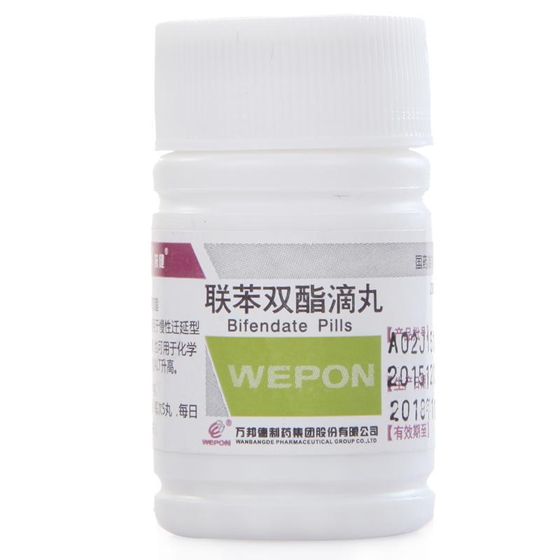 Помогите здоровый присоединиться бензол двойной эфир падения таблетка 1.5mg*250 таблетка / бутылка