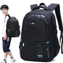 书包男生小学生四5五6六高年级青少年大容量初一男孩初中生双肩包