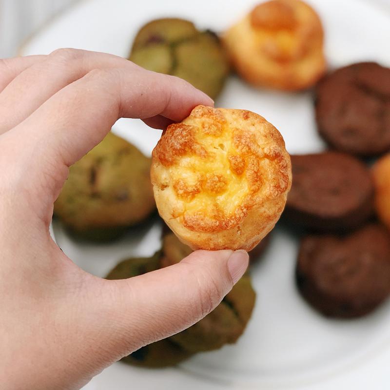 来甘多 曲奇饼干乳酪巧克力抹茶司康面包礼盒装三种口味组合零食