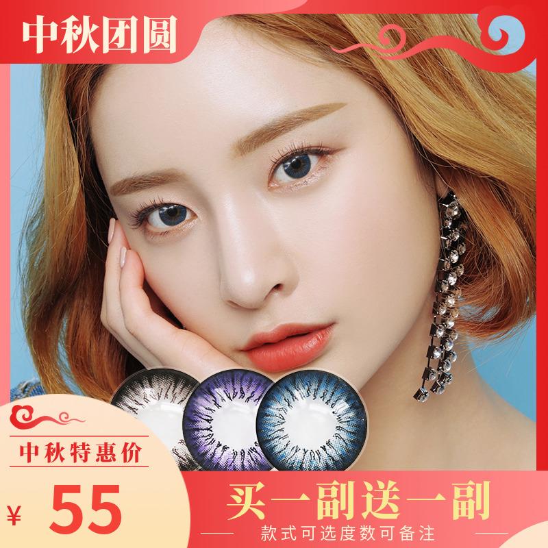 (用34元券)COKOEYE美瞳年抛大直径混血韩国进口隐形眼镜男女网红同款半年抛