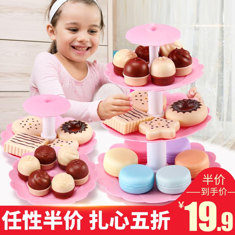 Игрушечные продукты / Детские игрушки Артикул 561842990305