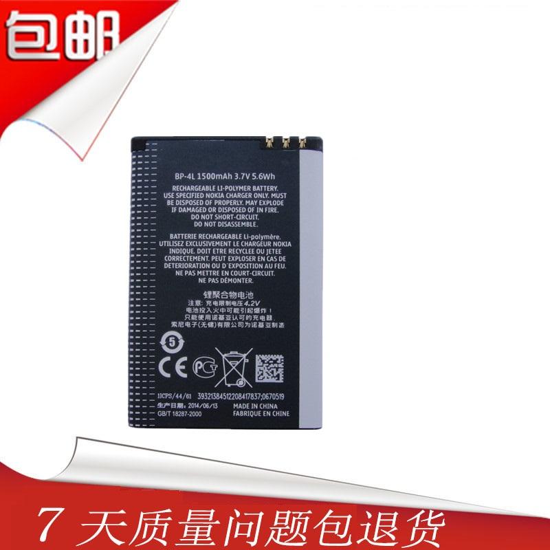 E71电池