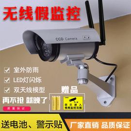 仿真监控器假摄像头家用店铺防盗带闪灯天线探头模型室外防雨无线