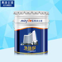 American painting exterior wall lacquer latex paint coating weatherability anti-alkali acid rain paint white wall paint 20kg