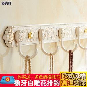 金色加白色欧式挂衣钩挂钩排钩门后衣帽钩壁挂衣服卫生间墙壁创意