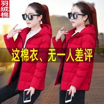 2019新款棉服女冬季韩版加大码女装短款棉袄显瘦洋气羽绒棉衣外套