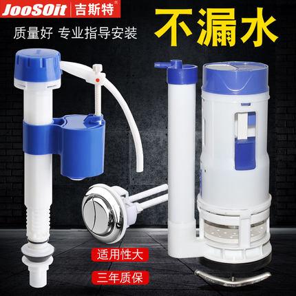 老式抽水马桶进水阀上水器浮球坐便器水箱排水阀通用按钮配件全套