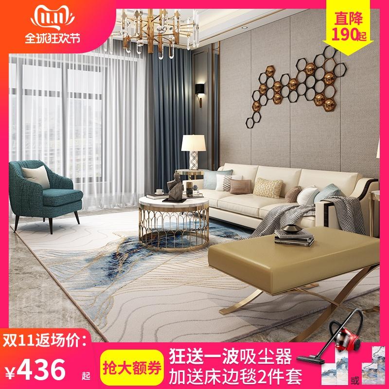 水晶梦 轻奢简约客厅茶几地毯 后现代北欧家用大面积卧室地毯地垫