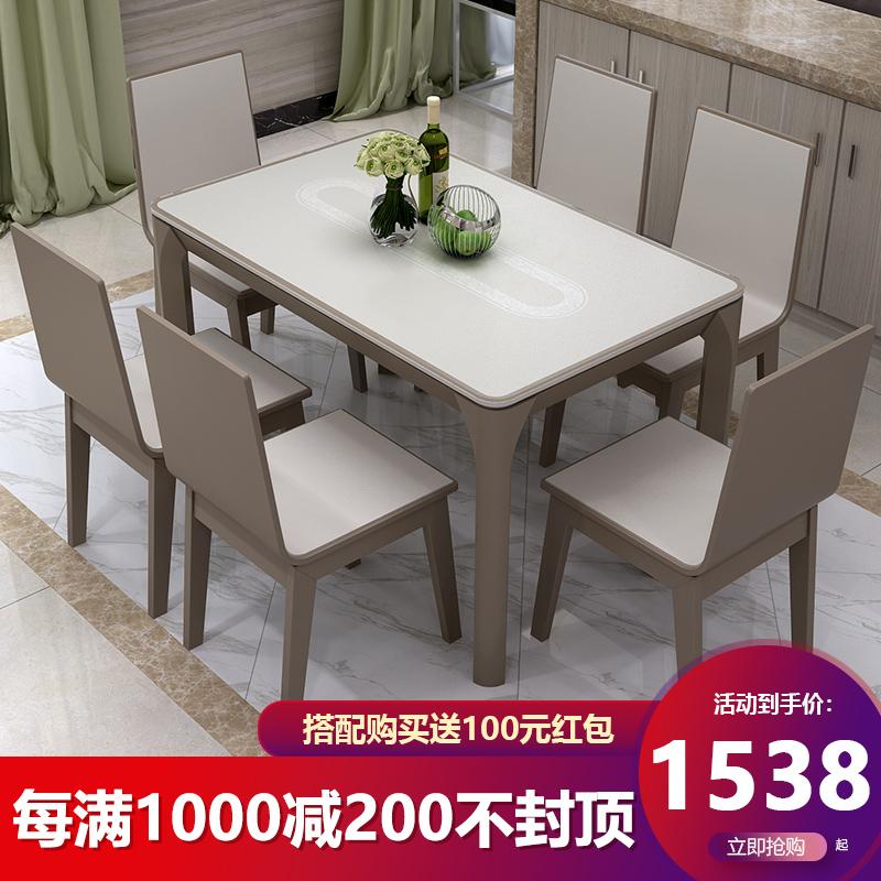 现代简约实木餐桌椅组合6人长方形饭桌北欧餐桌家用小户型4人餐台
