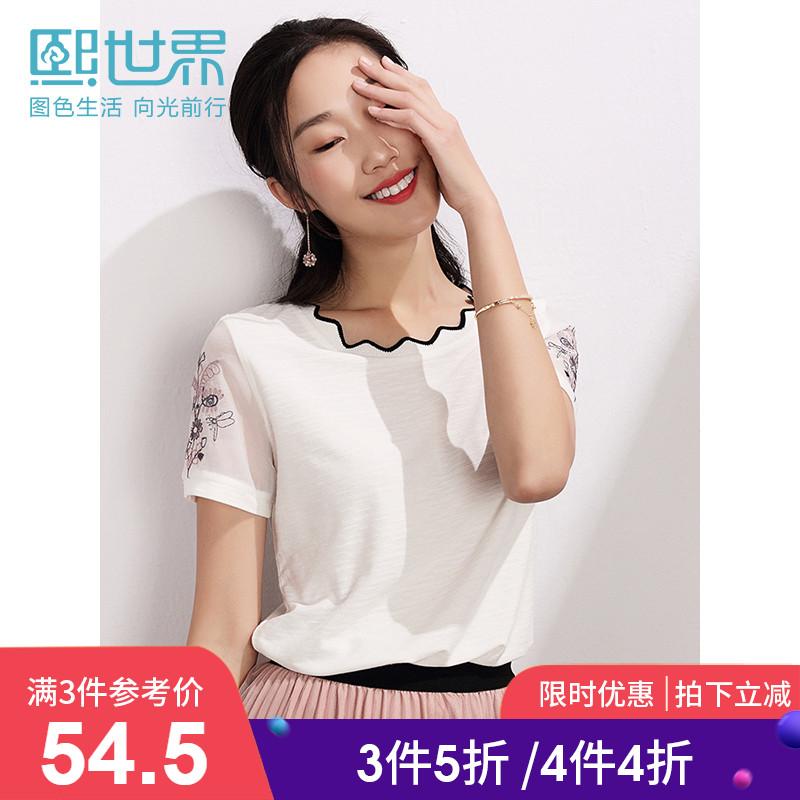 【3件5折】熙世界刺绣白色短袖女t恤券后109.00元