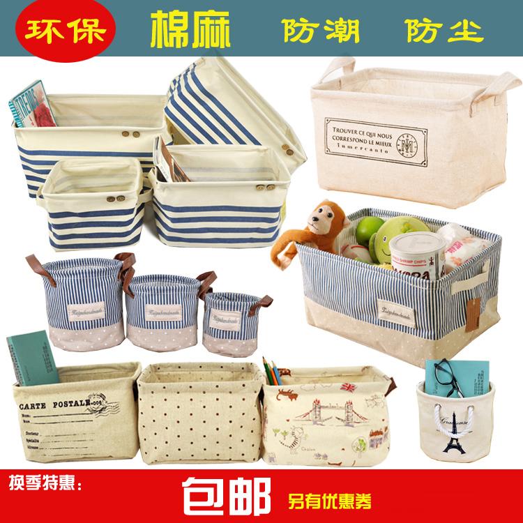 Контейнеры для хранения / Коробки для хранения Артикул 25406572018