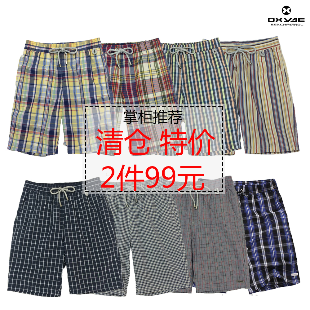 OSHA Oxyde mens Plaid home underpants cotton loose casual pants 5-inch beach shorts