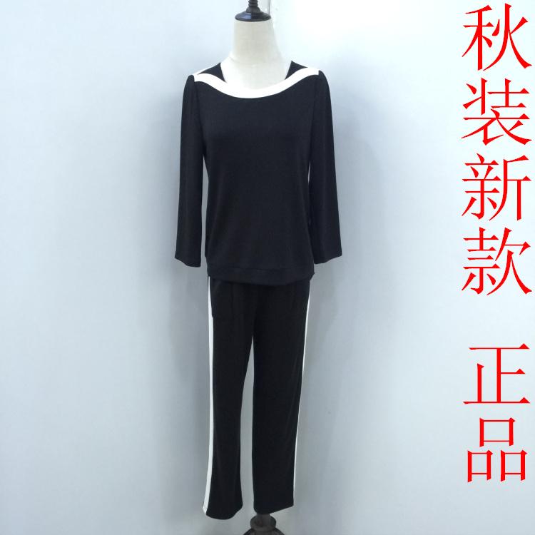 羽莎缇YST8C1031正品女装 秋新款2018时尚一字肩显瘦两件套装包邮