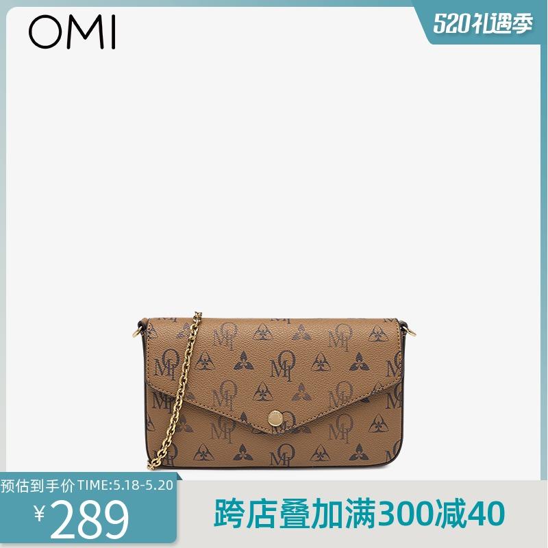 欧米OMI包包女2021新款小众设计单肩包复古时尚高级感斜挎信封包