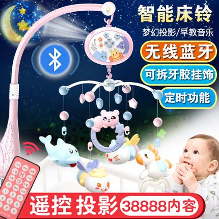 新生婴儿床铃0-1岁3-6个月12?#20449;?#23453;宝玩具音乐旋转益智摇铃?#39184;?#38083;