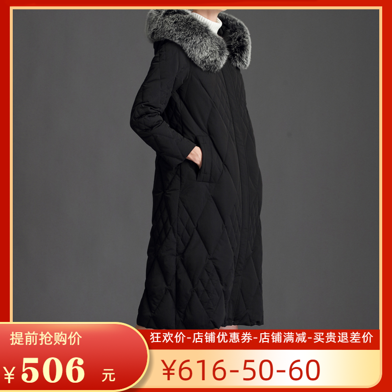 Shifanji down jacket womens middle long slim 2019 new popular real feather collar white duck down long over the knee