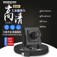 電腦高清廣角攝像頭直播一體機1080p帶麥克風免驅動安卓usb攝像頭