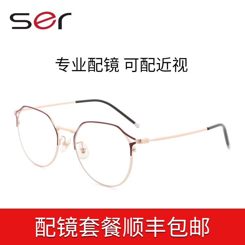 防辐射眼镜男抗蓝光眼睛女潮个性无度数平光镜金属细框近视眼镜框,可领取50元天猫优惠券