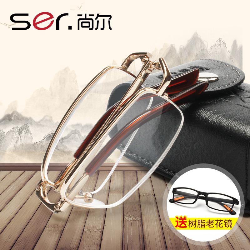 买一送一 高清老花镜男女折叠时尚超轻舒适简约优雅便携老花眼镜