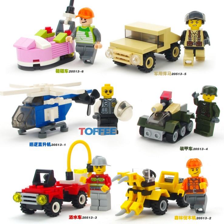 益智男女孩小颗粒小积木拼装拼插玩具小学幼儿活动奖礼品1-2-3元