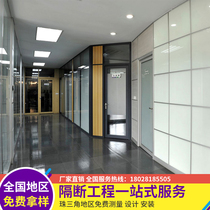 Time-resistant High partition Office partition Office high partition glass partition wall high partition partitions