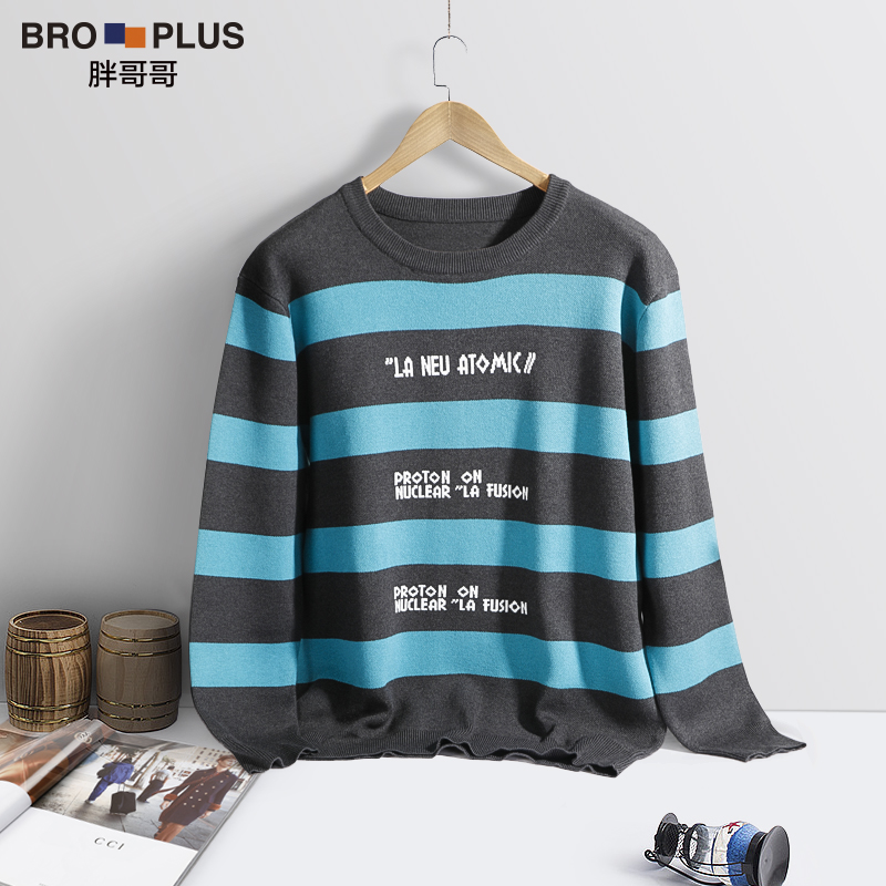 Fat brothers new big size fashionable fat boys extra large size students casual stripe contrast Pullover Top
