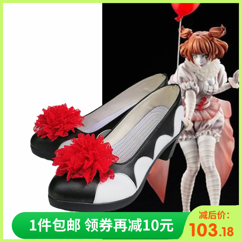 Cosplay female anime shoes longevity house clown return to life