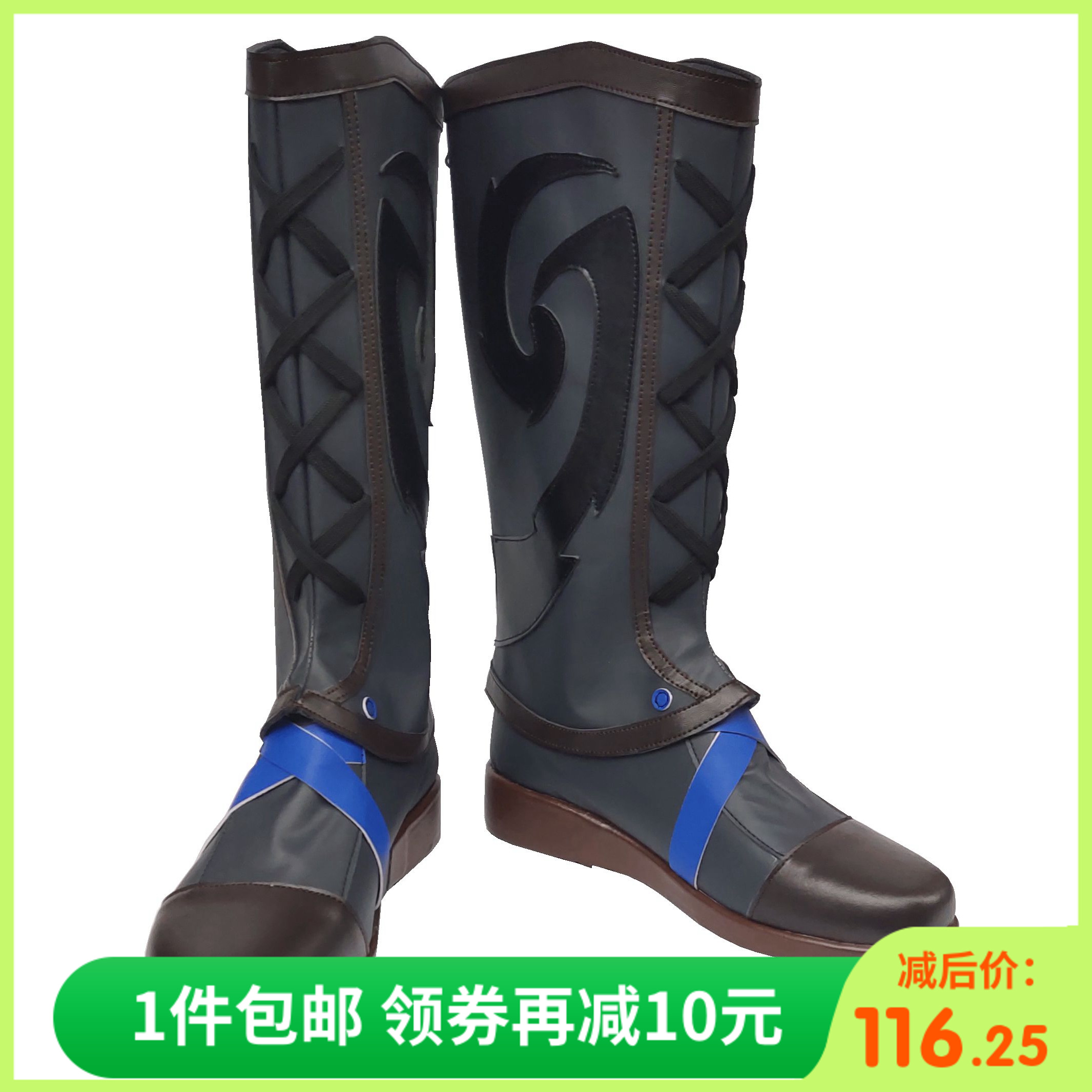Cos shoes customized peripheral props to make Cosplay mens animation shoes