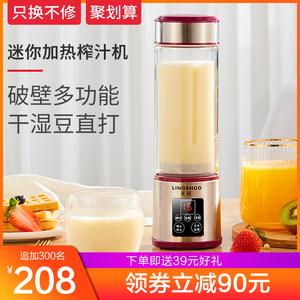 加热便携榨汁机家用迷你小型多功能电动榨汁杯水果汁机豆浆机免煮