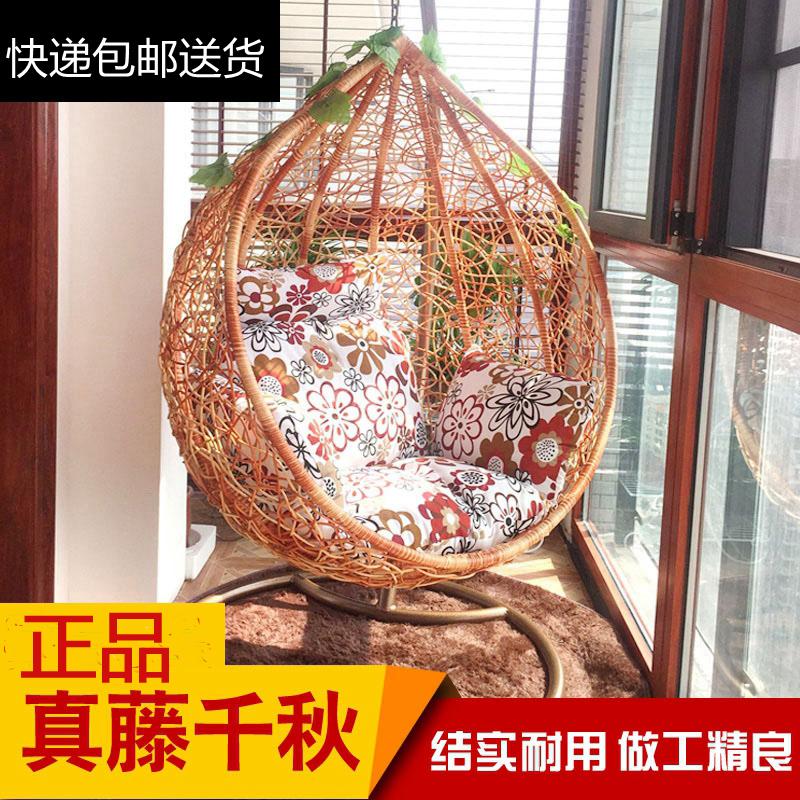 印尼进口真藤藤椅吊篮室内户外阳台秋千吊椅成人鸟巢单人摇椅包邮
