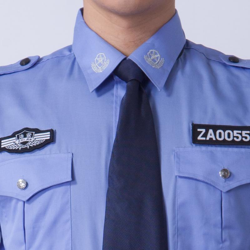 新式夏季执勤服短袖保安夏装衬衣男女单位半袖工作制服衬衫