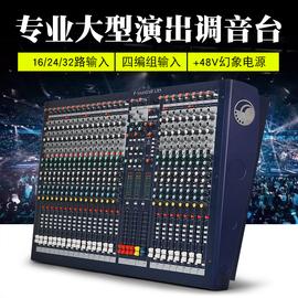 声艺LX9-16 16路 24路 32路 FX16II 4编组专业大型舞台演出调音台