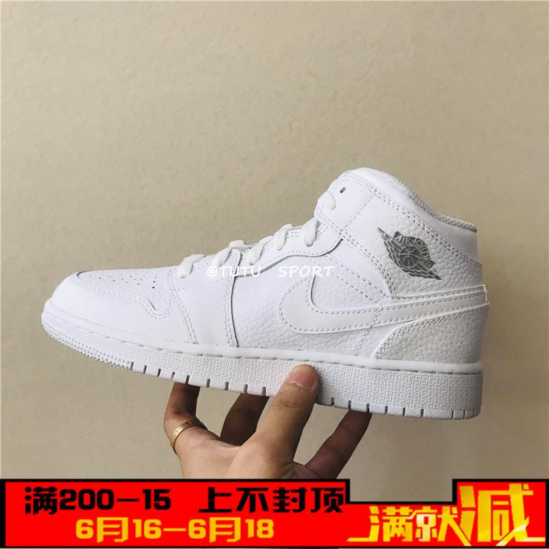 Air Jordan 1 Mid BG GS 乔1小白鞋  AJ1纯白中帮女子 554725-109