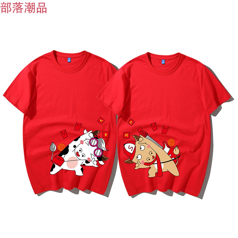 2021 Chinese Zodiac year of the ox design red birthday couple childrens new year half sleeve short sleeve T-shirt