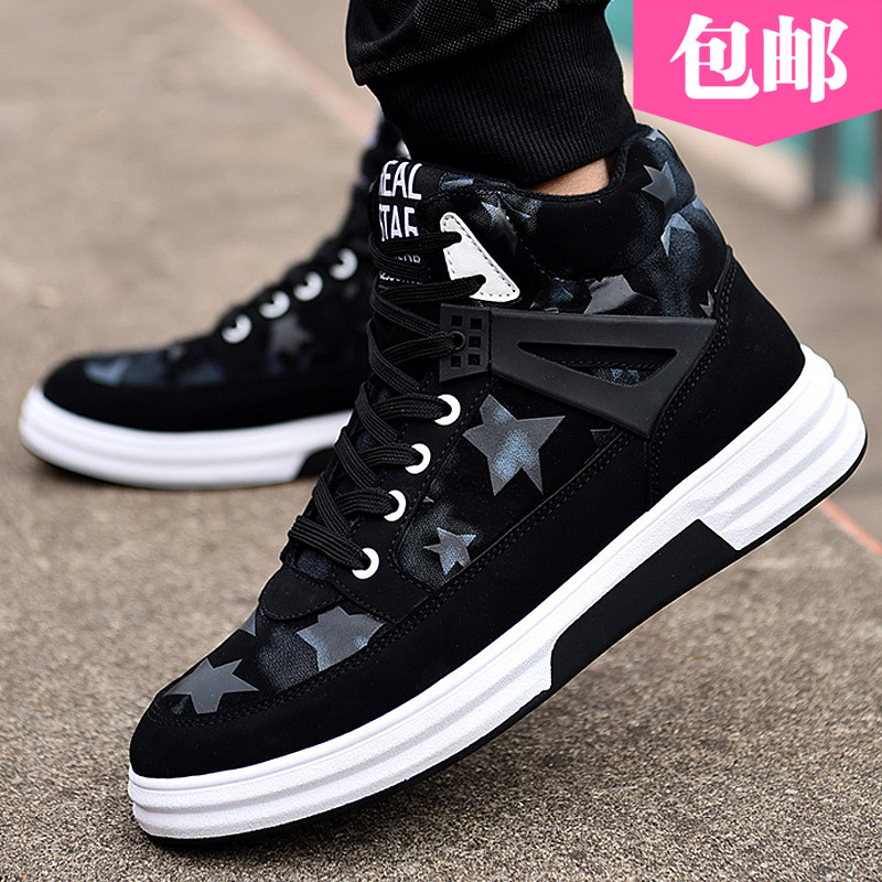 Youth Korean version leisure mens sports high help students mens Short Boots Mens clothing Korean version personality youth breathable board shoes