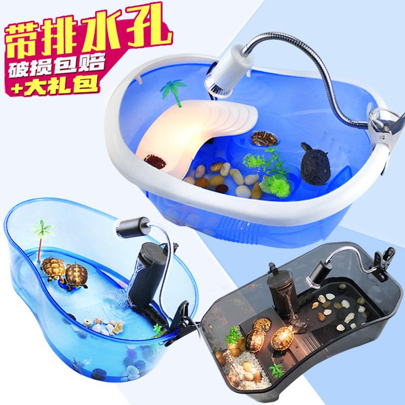 乌龟缸小养龟盆箱巴西带晒台鱼缸水陆缸乌龟塑料养乌龟家用专用缸