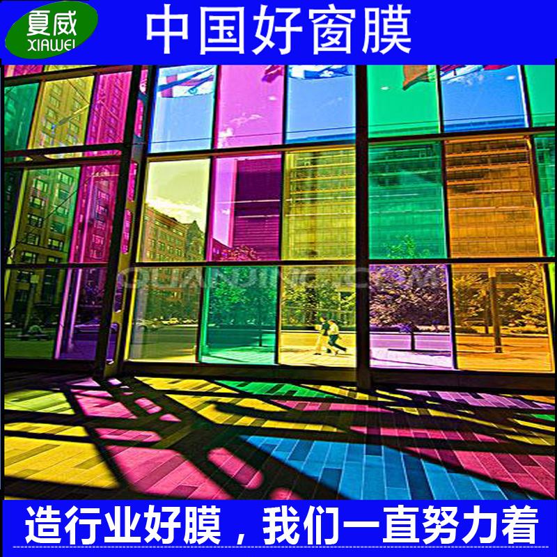 彩色玻璃贴膜窗户玻璃贴纸透光透明隔热防晒膜灯贴改色建筑装饰膜