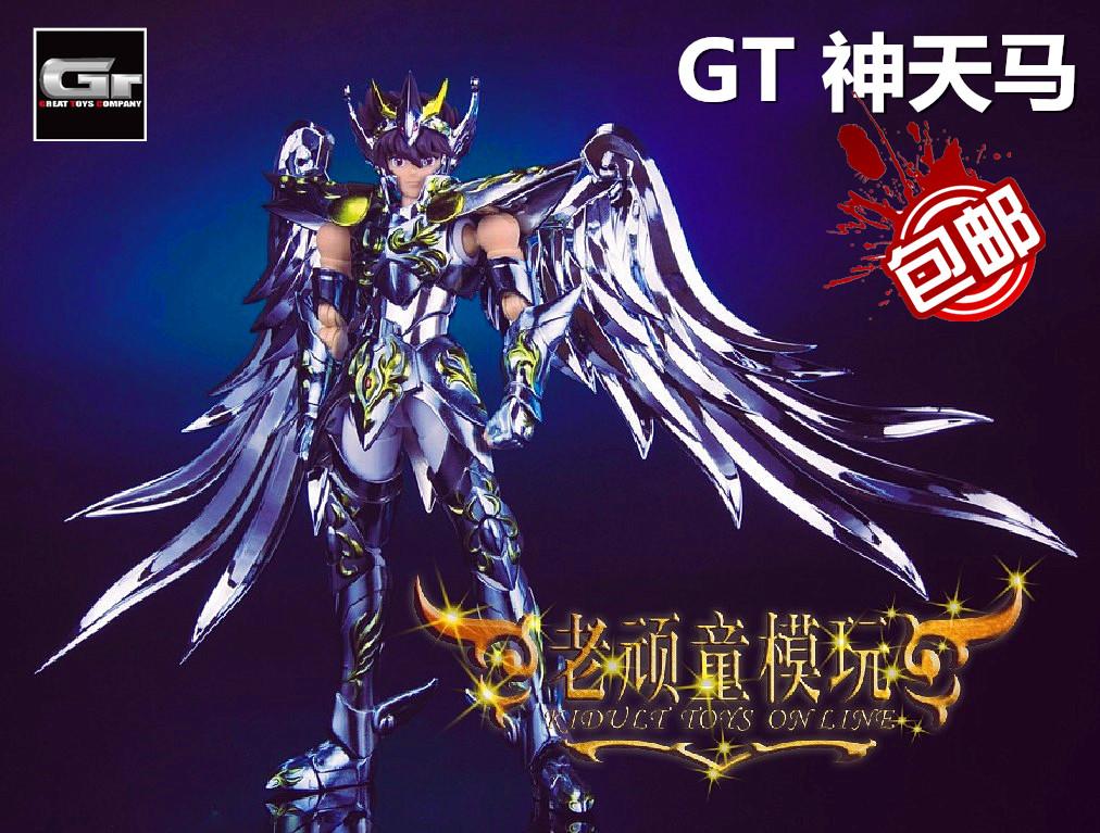 GT TD святой одежда гладиатор миф EX2.0 бог пегас сиденье звезда стрелка десять годовщина бог святой одежда место подачи затем одежда