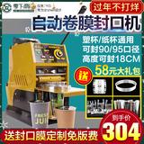 奶茶封口机商用手压半自动奶茶店豆浆封杯机商用手动饮料小型家用