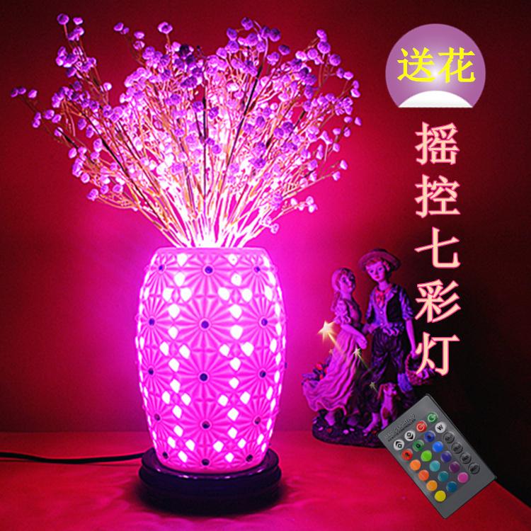七色のリモコン花瓶の陶磁器のスタンドはシンプルで現代的なアイデアで、暖かくてロマンチックな寝室の結婚式の枕元ランププレゼントです。