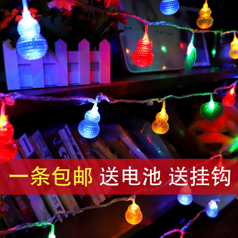 彩灯葫芦灯串新年装饰房间七彩变色闪灯串灯灯饰春节挂灯家用过年