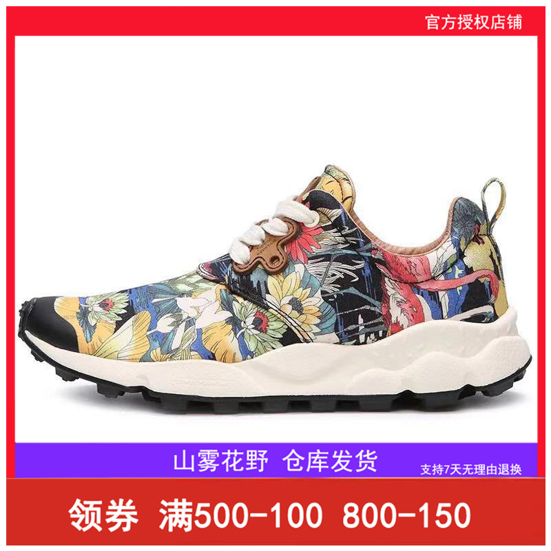 Mountain mist flower wild lotus sports shoes womens shoes canvas shoes breathable casual shoes low top running shoes printing thick bottom tide shoes