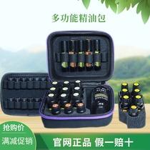 精油收纳包多特瑞logo多功能随身便携手提防震旅行滚珠分装瓶盒子