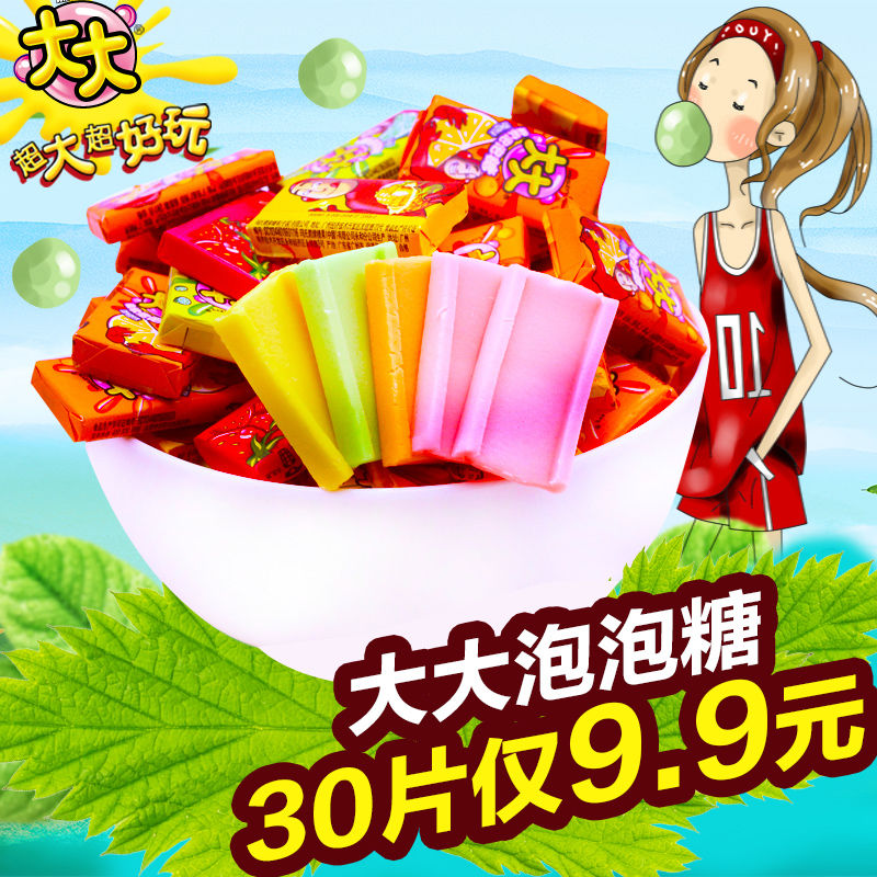 The flavor of big bubble gum green arrow chewing gum when students were children